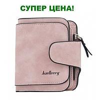 Женский кошелек Baellerry Forever mini Светло-розовый