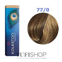 Краска для волос Wella Koleston Perfect № 77/0 (интенсивный блонд) - pure natura
