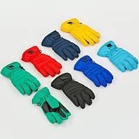 Перчатки горнолыжные теплые детские C-915 (р-р M-L, L-XL, цвета в ассортименте, уп.-12пар, цена за 1пару)
