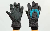 Перчатки горнолыжные теплые A-9119 (р-р M-L, L-XL, цвета в ассортименте, уп.-12пар, цена за 1пару)