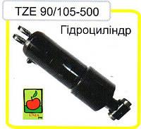 Гидроцилиндр UNIA  TZE 90/105-500