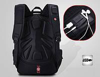 Swissgear 6621 Свисгир Рюкзак для школьника школы работы поездок учебы с USB и разьемом наушников