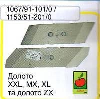 Долото UNIA  1067/91-101/0