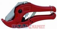 Ножницы для резки пластиковых труб д.20-40 мм