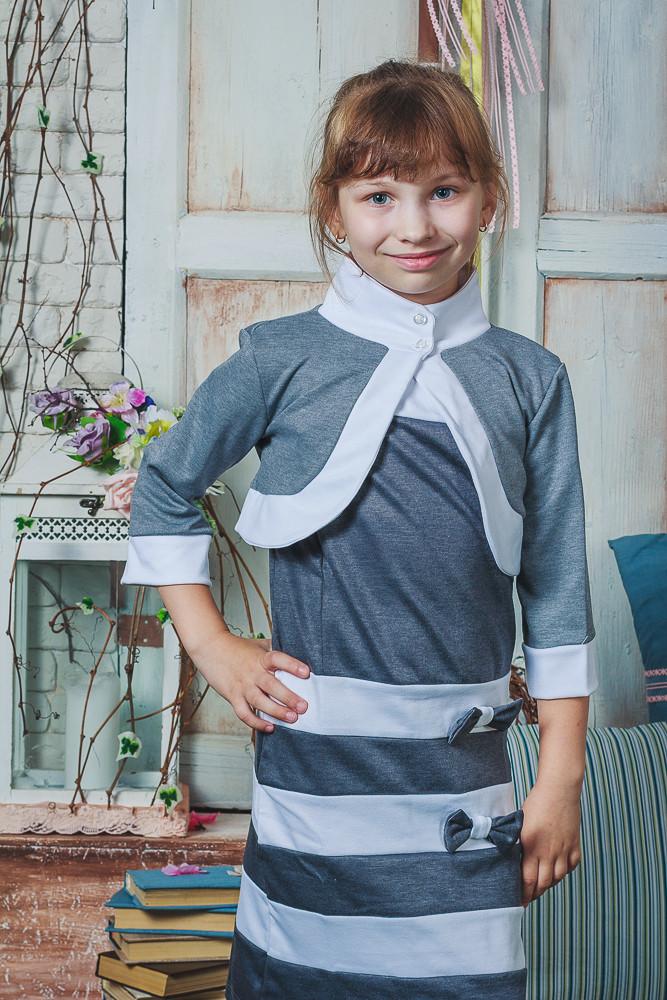 Сарафан с болеро  для девочки серый