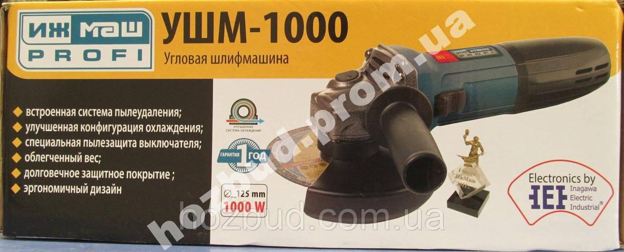 Болгарка ІЖМАШ УШМ - 1000