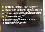 Болгарка ІЖМАШ УШМ - 1000, фото 3