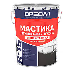 """Мастика битумно-резиновая """"УНИВЕРСАЛЬНАЯ"""" 10 кг с этикеткой R-15"""