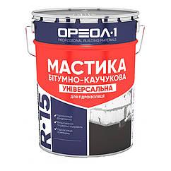 """Мастика битумно-резиновая """"УНИВЕРСАЛЬНАЯ"""" 20 кг литография R-15"""