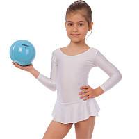 Купальник гимнастический с длинным рукавом и юбкой из бифлекса Lingo CO-2012-W (р-р S-L, 110-154см, белый)