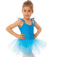 Купальник для танцев с пышной юбкой полупачкой детский Lingo CO-128-B (р-р S-L, рост 110-154см, голубой)