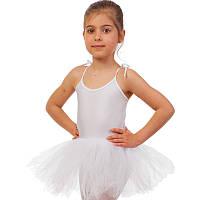 Купальник для танцев с пышной юбкой полупачкой детский Lingo CO-128-W (р-р S-XL, рост 110-165см, белый)