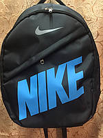 Спорт Рюкзак NIKE(Найк)Рюкзак городской /Спортивные сумки/Рюкзак Молодежный, фото 1