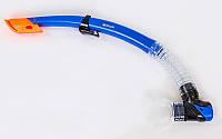 Трубка для плавания SN120 (пластик, силикон, синий-оранжевый)
