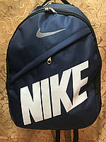 Спорт Рюкзак NIKE(Найк)Рюкзак городской /Спортивные сумки/Рюкзак Молодежный