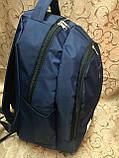 Спорт Рюкзак NIKE(Найк)Рюкзак городской /Спортивные сумки/Рюкзак Молодежный, фото 3