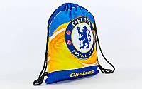 Рюкзак-мешок GA-4433-CH CHELSEA (нейлон, р-р 39х49см, синий-желтый)