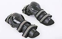 Мотозащита (колено, голень) 2шт SCOYCO K07 (пластик, PL, черный)