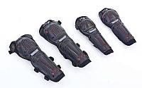 Комплект мотозащиты (колено, голень + предплечье, локоть) 4шт SCOYCO BATTLEFIELD K10H10-2 (черный)