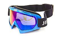 Мотоочки JIE POLLY J04-2 затемненный визор (акрил, пластик, цвет оправы в ассортименте)