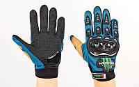 Мотоперчатки текстильные с закрытыми пальцами и протектором MONSTER MS-4376 (р-р M-XL, синий)