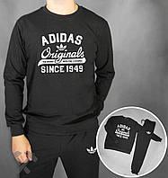 Спортивний костюм Адідас, чоловічий костюм Adidas Originals чорний, трикотажний
