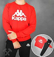 Спортивный костюм Kappa черный красная толстовка (Реплика)