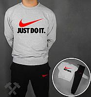 Теплый спортивный костюм, костюм на флисе Nike Just do it черный серая толстовка ()