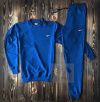 Зимний спортивный костюм, костюм на флисе Nike синий ()