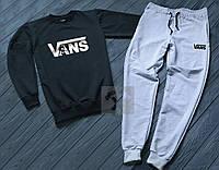 Спортивный костюм Vans черного и серого цвета (Реплика)