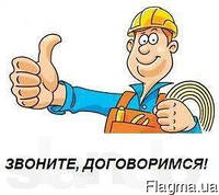 Монтаж насосной станции Киевская область 0975752716