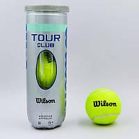 Мяч для большого тенниса WILS (3шт) T1054 TOUR CLUB (в вакуумной упаковке) Replika