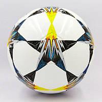 Мяч для футзала №4 ламин. LIGA CHAMPIONS FINAL SL-1539 (5 сл., сшит вручную)