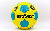 Мяч для футзала №4 Outdoor покрытие вспененная резина STAR JMC0004