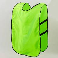 Манишка для футбола мужская с резинкой UR CO-3901 (PL, р-р XL-65x45+14см, цвета в ассортименте)