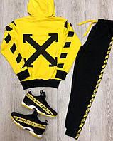 Мужской спортивный костюм Off White Portuguese yellow, фото 1