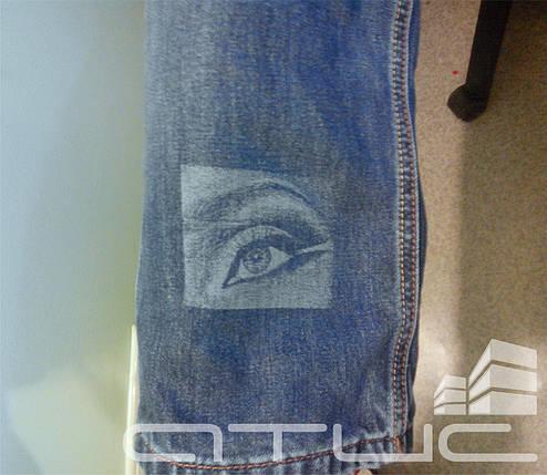 Лазерная гравировка на джинсах, фото 2