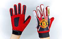 Перчатки вратарские юниорские FB-0028-05 MANCHESTER (PVC, PL, р-р 5-8, красный-черный-белый)