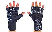 Перчатки атлетические с фиксатором запястья VELO VL-3234 (кожа, откр.пальцы, р-р S-XL), фото 1