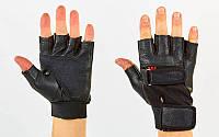 Перчатки спортивные многоцелевые BC-109 (кожзам, откр.пальцы, р-р L-XL, черный)