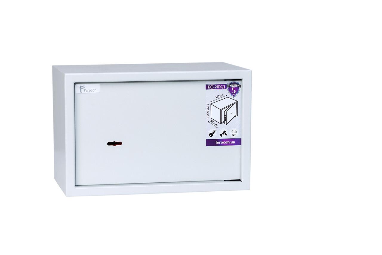 Сейф на ключ для офісу і дому БС-20КД.7035 (ШхВхГ-310х200х200 мм.)