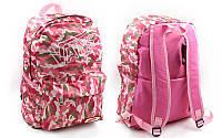 Рюкзак городской VANS GA-4971 (PL, р-р 43х30х13см, цвета в ассортименте)