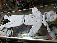 Теплый детский Белый костюм  р.62 - 80