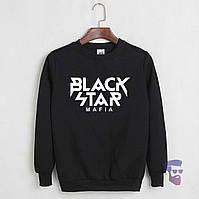 Теплый свитшот, кофта на флисе Black Star Mafia черный ()