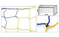 Сетка на ворота футбольные любительская узловая (2шт) Эконом 1,5 UR SO-5295 (PP 2,5мм, яч. 15x15см)
