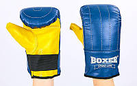 Снарядные перчатки кожаные BOXER 2014-C Тренировочные (р-р L, синий)
