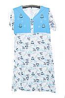 Женская ночная сорочка голубая
