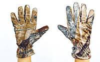 Перчатки для охоты рыбалки и туризма теплые флисовые Zelart BC-301-1 (флис, полиэстер, закрытые пальцы, р-р M-XL, камуфляж Realtree)
