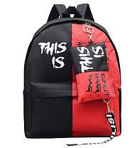 Крутой тканевый рюкзак для школы с пеналом, фото 2