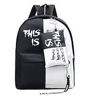 Крутой тканевый рюкзак для школы с пеналом